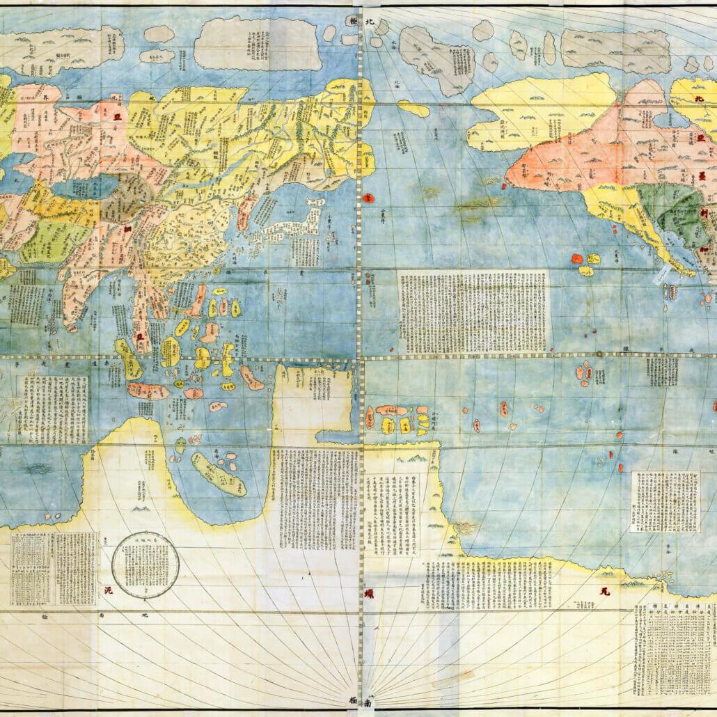 World Map by Matteo Ricci